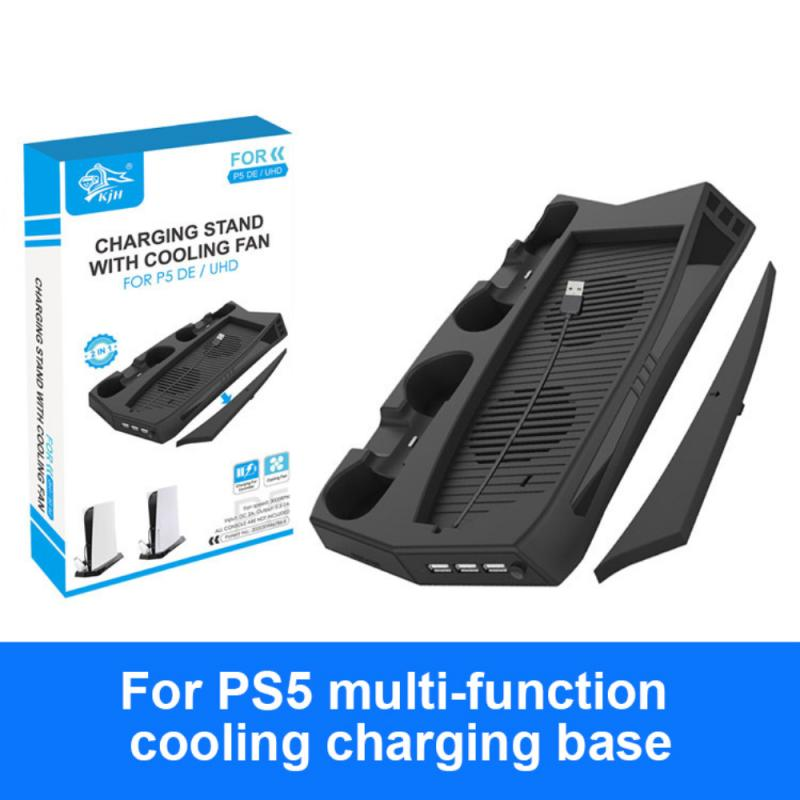 PS5 DE/UHD 충전 도크 용 냉각 팬이있는 충전 스탠드 PS 5 디지털 에디션/울트라 HD 핫 세일 용 수직 받침대
