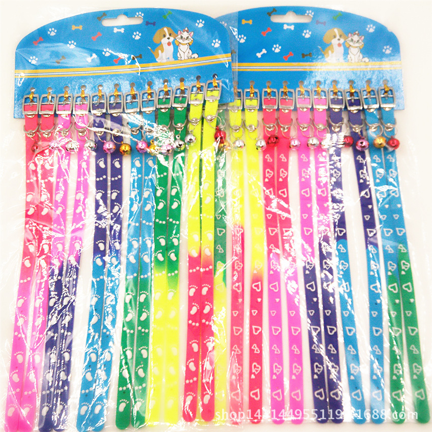 Pet Supplies Cat Dog Traction Supplies 1.0 Colorful PVC Silica Gel Neck Ring