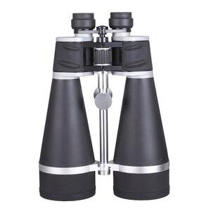 Бинокль SCOKC 30x80 HD Lll ночного видения бинокулярный стеклянный объектив наружный телескоп для наблюдения за луной птицей