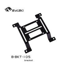 Bykski B-BKT-105 Radiator Stand, Water Tank Carrier, Water Pump Reservoir Bracket,12cm Fan Mounting Bracket