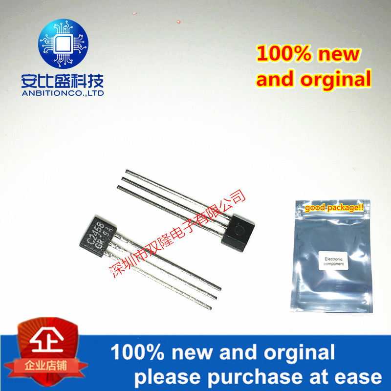 20pcs 100% New And Orginal 2SC2458GR C2458 TO-92S  In Stock