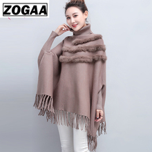 Tassel Tops Female Sweater Pullover Turtleneck Batwing Long Sleeve Loose Knitting Sweaters Autumn Casual Clothing New
