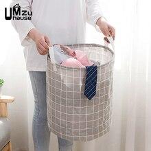 Простые сетчатые корзины для одежды ящики для грязного белья Органайзеры для одежды игрушки сетки мешки для хранения мелочей домашняя Организация большой чехол