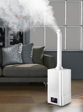 Промышленный ультразвуковой увлажнитель воздуха 11l бесшумный