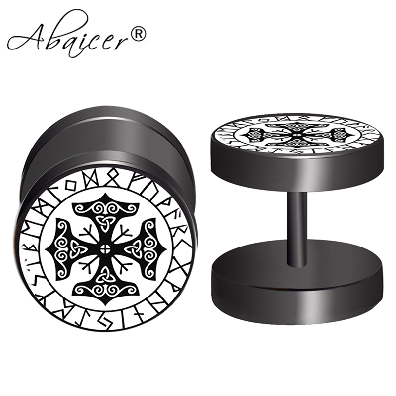 Viking Shield - Vegvisir Runes (3) 27