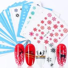 30 шт., белые наклейки для ногтей в виде снежинок