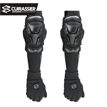 Cuirassier K01-2 наколенники для езды на мотоцикле защитные шестерни для мотокросса защита рук и ног защита коленей