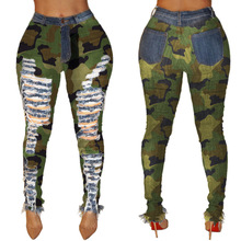 Skinny Ripped Distressed Jeans For Women Camouflage High Waist Pencil Pants Scratched Burr Denim Trousers Calças Jeans Feminina anspretty apparel high waist jeans harem women denim pencil pants scratched star fashion female trousers