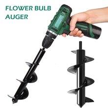 Garden Auger Spiral Drill Bit Flower Spiral Hole Digger Gardening Flower Planter Hole Digger Bulb HEX Shaft Drill Garden Tools