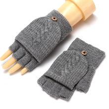 Шерстяные трикотажные перчатки без пальцев флип зимние теплые