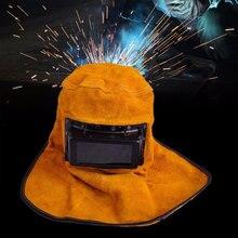 Сварочный шлем Удобная желтая маска сварщика кожаный капюшон Воловья Кожа Защита-15 °-65 ° на голову защита глаз Arc Tig Mig