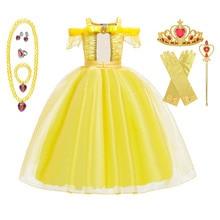 2-10T Girls Halloween cosplay childrens Belle Princess birthday party costume dress girls christmas