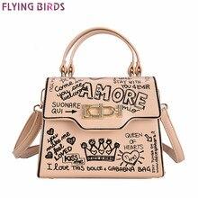 Винтажные женские сумки, сумки-мессенджеры, сумка в форме коробки, с буквенным принтом, женские сумки через плечо, маленькая сумочка, кошелек ZF9533