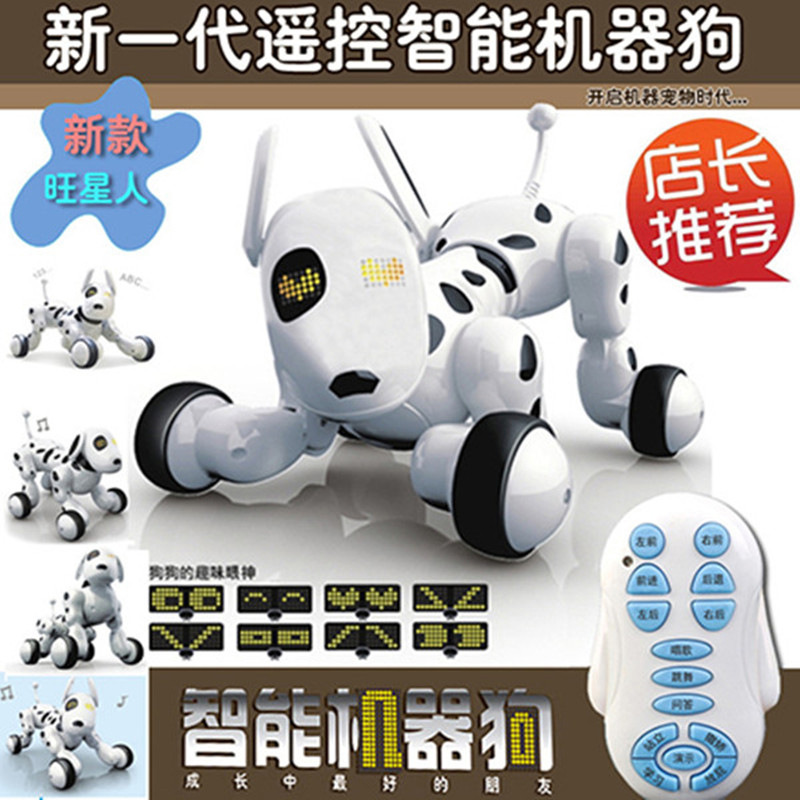 New Style Wireless Remote Control Intelligent Robot Dog Wang Star People Electric Pet Dog Early Childhood Educational CHILDREN'S