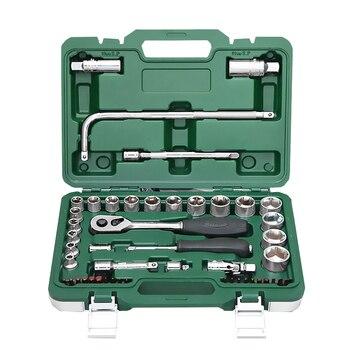 48pcs/set Car Repair Tool Set Auto Repair Kit Ratchet Torque Wrench Combo Tools Kit Auto Repairing Tool JKQX0048