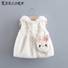 Keelorn/меховой жилет для маленьких девочек, верхняя одежда г. Новая модная зимняя плотная теплая безрукавка из искусственного меха для девочек, Экологически чистая, красочная безрукавка