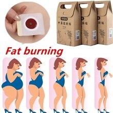 10 шт. китайская медицина, наклейка для похудения, Магнитный Тонкий детоксикационный клей, лист для сжигания жира, диетические патчи для похудения