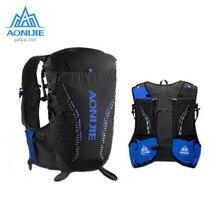 Aonijie 18l ultraleve correndo coletes hidratação mochilas à prova dcágua pacotes de esportes sacos c9104 para maratona ao ar livre acampamento caminhadas