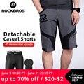Женские и мужские шорты ROCKBROS 4D 2 в 1, нижнее белье со съемными элементами, велосипедные шорты, велосипедные шорты для скалолазания, бега, вело...