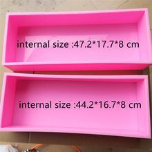 Форма для мыла большой размер специальная силиконовая форма