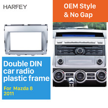 Harfey Double Din DVD CD Trim Panel Car Stereo Installation Dash Mount Radio Fascia for 2006-2011 Mazda 8 Audio Frame(China)