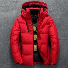 Trendy Elegant Winter Coat Jacket Men Quality Thermal Thick Coat Parka Male Warm Outwear Down Jacket Coat Christmas Gift Men