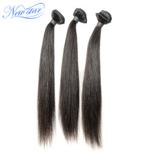 New Star Hair Malaysia Straight Virgin Human Hair Weave Extension 3 Bundles Unprocessed Long Lifetime Hair Weaving(China)
