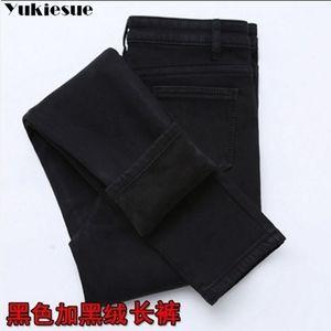 Image 3 - 2019 Winter Jeans Women Gold Fleeces Inside Thickening Denim Pants High Waist Warm Trousers Female jeans woman Pants Plus size