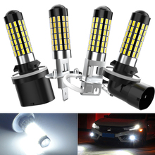 2x H27 880 881 H3 H1 LED Bulbs DRL Driving Daytime Running Light Fog Lamp For Peugeot 308 408 RCZ Citroen C4L Fiat Viaggio 6000K
