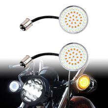 Harley Motorcycle Lamp 1157 Yellow and White Patch Beads Bullet Turn Signal Indicator Light