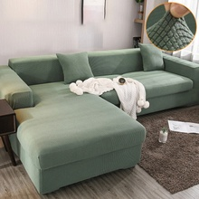 1/2/3/4 Seat Polar Fleece Fabric Sofa Cover Pattern Checked Sofa Covers Washable Couch Covers L-shaped Sofa Need 2pcs Sofa Cover
