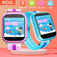 GPS Smart Watch Q750 Q100 Baby With 1.54inch Touch Screen SOS Call Location Device Tracker for Kid Safe PK Q50 Q90