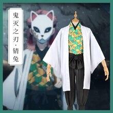 Аниме Demon Slayer Sabito костюмы для косплея Kimetsu no Yaiba мужские кимоно костюмы на Хэллоуин
