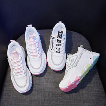smile circle breathable mesh sneakers platform casual shoes for women 2018 autumn lace up mixed colors chunky sneakers Women Chunky Sneakers Designers Mixed Colors Lace Up Old Dad Shoes Platform Woman Fashion Casual Shoes Tenis Female Trainers