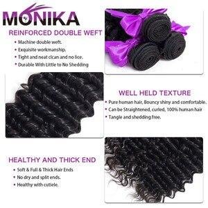 Image 3 - Monika 毛 3/4 バンドル tissage ブラジルバンドル人毛織りバンドル 30 インチバンドル非レミーの髪束