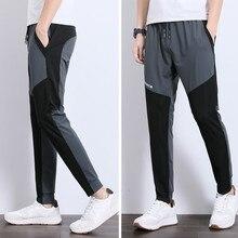 Men's Casual Pants Summer Ultra-Thin Vis