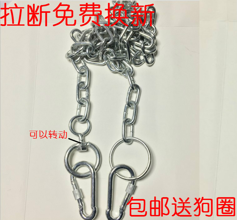 2 M Lengthen Rough Pendant Iron Chain 6 In Large Pet Dog Millimeter Dogs Dog Pendant Retractable Iron Chain Universal Drawstring