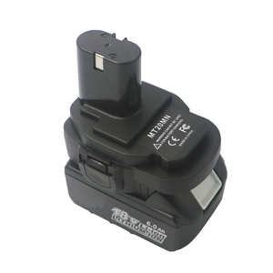 Image 5 - DVISI MT20MN 18 فولت بطارية ليثيوم أيون تحويل إلى 18 فولت NI CD/ni mh شاحن أداة محول ل ماكيتا أداة كهربائية لاسلكية (بطارية لا inclu