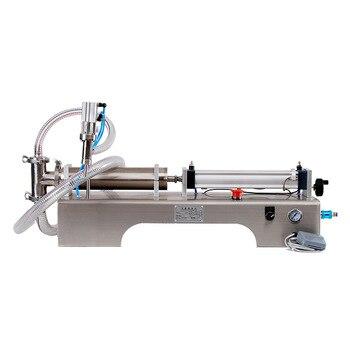 Automatic Filling Machine Liquid Quantitative Filling Machine Automatic Horizontal Pneumatic Single Head 10-100ml Packaging душевой гарнитур kludi freshline 6783005 00