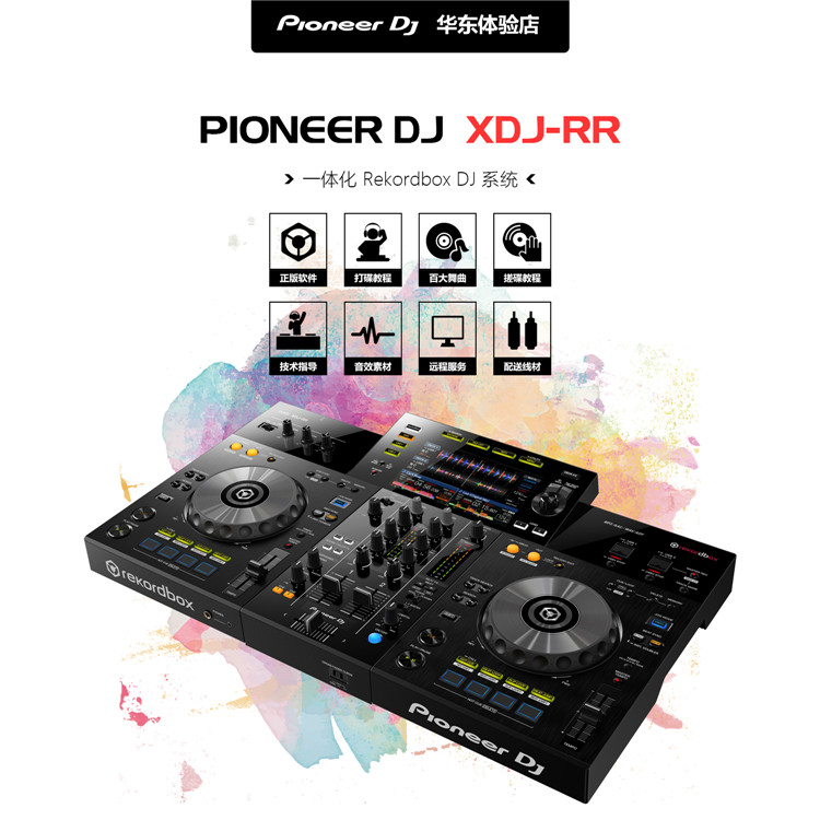DJ XDJ-RR Disk Recorder All-in-one DJ Controller Support Usb Drive