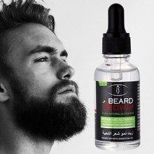 40ml Natural Organic Beard Growth Liquid