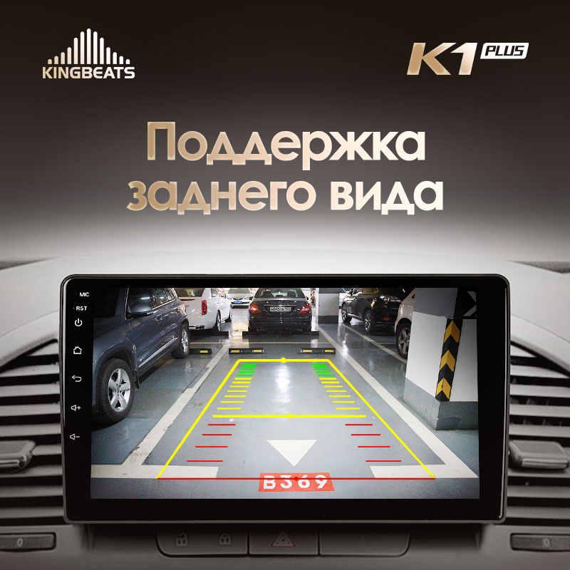 KingBeats Android 8 4G in Dash Car Radio Multimedia Video Player di Navigazione GPS Per Buick Regal Opel Insignia 1 2008 - 2013