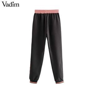 Image 2 - Vadim 女性エレガントなパッチワークサイドストライプ弾性ウエストポケット女性甘いファッション pantalones KB152
