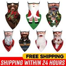 Vip мода для взрослых унисекс новинка Санта Клаус усы дядя наружный