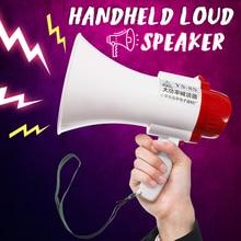 YS-8S Portable Hand Speaker Megaphone Strap Grip Loudspeaker Recording Play Horn Tour Guide Speakers Loud Volume With Siren