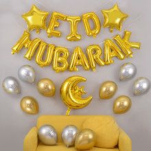 27pcs/Set Eid Mubarak Balloons Helium Latex Balloon Anniversaire Party Decoration Globo Aid Mubarak Decoration