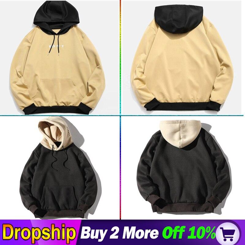 2019 Spring Fashion Brand Men's Hoodies  Autumn Male Casual Hoodies Sweatshirts Men's Solid Color Hoodies Sweatshirt Tops Style