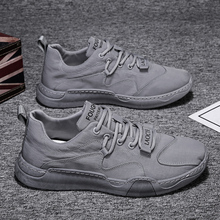 New Brand Canvas Shoes Breathable Men's Shoes