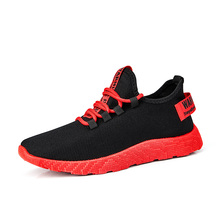 High Quality Men Shoes Casual Breathable Sneakers Lace-up Flat Fashions Walking Autumn Rubber Yellow