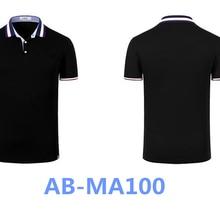 AB-MA100 рубашка на заказ DIY корпоративная реклама культурная рубашка рабочая одежда вышивка на заказ печатный логотип